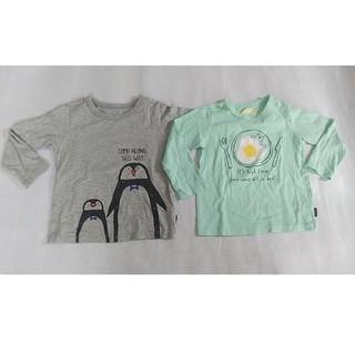 ベルメゾン(ベルメゾン)のBELLE MAISON GITA(Tシャツ/カットソー)