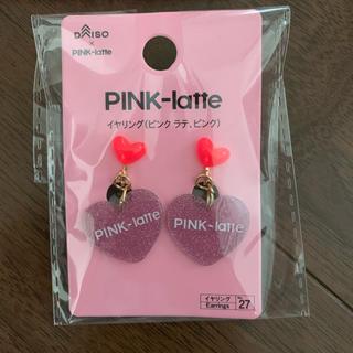 ピンクラテ(PINK-latte)のPINKlatte イヤリング(その他)