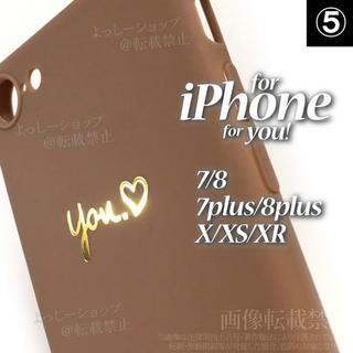 iPhone ケース ⑤