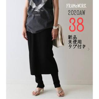 フレームワーク(FRAMeWORK)の【FRAMeWORK】C/PE レギンス付きスカート(ブラック)(ロングスカート)