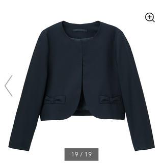 ジーユー(GU)の女の子 セレモニースーツセット 130(ドレス/フォーマル)