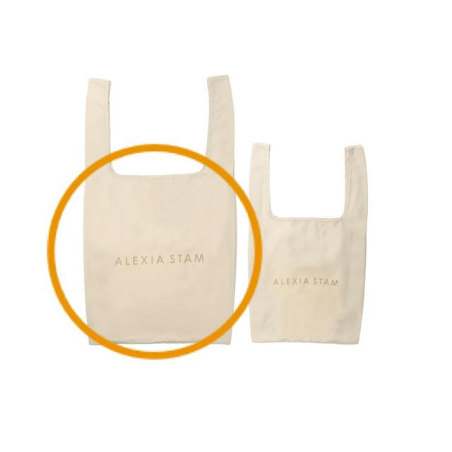 ALEXIA STAM(アリシアスタン)のALEXIA STAM Eco-Friendly Bag Beige レディースのバッグ(エコバッグ)の商品写真