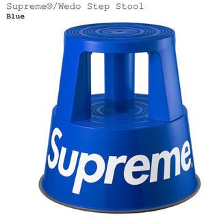 シュプリーム(Supreme)のSupreme wedo step tool blue (スツール)