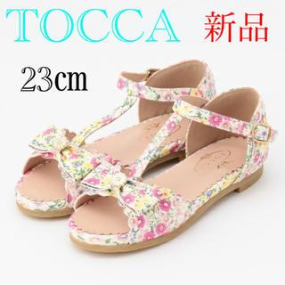 トッカ(TOCCA)のトッカバンビーニ 23㎝ サンダル 花柄 新品 靴 トッカ 親子コーデ(サンダル)