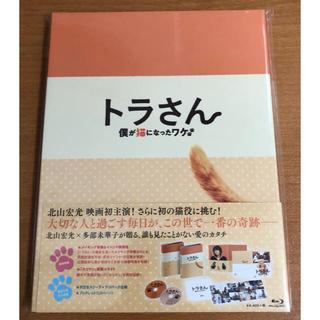 キスマイフットツー(Kis-My-Ft2)の映画「トラさん〜僕が猫になったワケ〜」トラさん版 Blu-ray おまけ付き(日本映画)