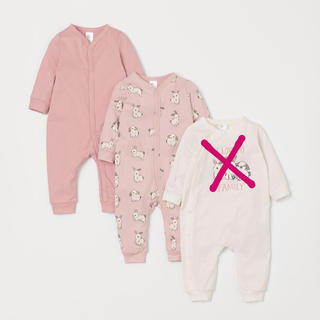 エイチアンドエム(H&M)のH&M コットンパジャマ 2着セット ピンク ラビット(パジャマ)