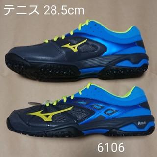 ミズノ(MIZUNO)のテニス 28.5cm ミズノ ウェーブエクシード EL2 OC(シューズ)