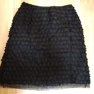 ツモリチサト(TSUMORI CHISATO)のTSUMORI CHISATO スカート フリル DRESS(ひざ丈スカート)