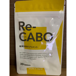Re-CABO  リカボ