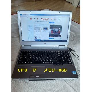 Corei7 NEC VersaPro VK29HD-E
