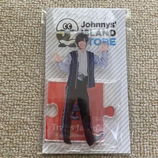 Johnny's - アクリルスタンド  七五三掛龍也 アクスタ 七五三掛 第一弾 第1弾 新品