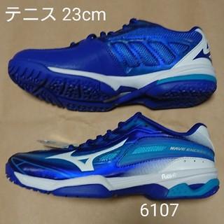 ミズノ(MIZUNO)のテニス 23cm ミズノ ウェーブエクシード 3 WIDE OC(シューズ)