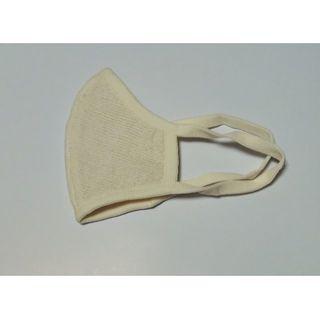 セシール(cecile)のマスク(雑貨)
