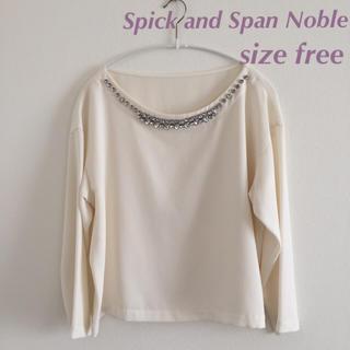 スピックアンドスパンノーブル(Spick and Span Noble)のSpick and Span Noble ビジュー付きブラウス(シャツ/ブラウス(長袖/七分))