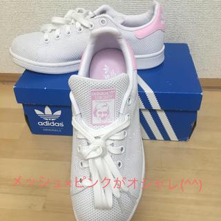 adidas - adidas  アディダス スタンスミス 白×ピンク  22.5(大きめ)