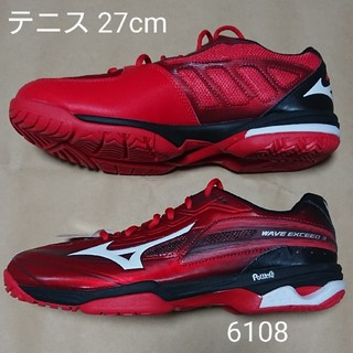ミズノ(MIZUNO)のテニス 27cm ミズノ ウェーブエクシード 3 SW AC(シューズ)
