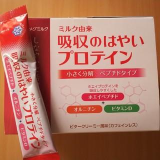 ユキジルシメグミルク(雪印メグミルク)の雪印メグミルクプロテイン(その他)