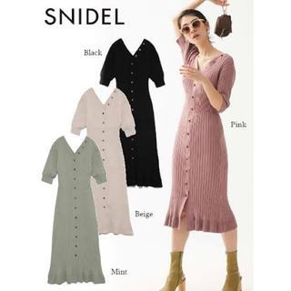 snidel - フロントボタンニットワンピース