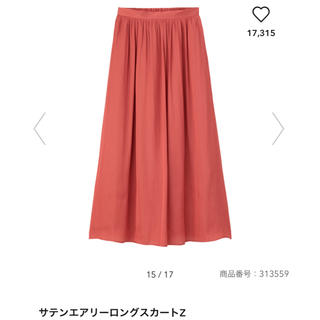 ジーユー(GU)の濃ピンク サテンエアリースカート(ロングスカート)