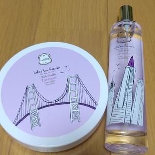 Laline - Lalineラリン☆送料込新品2点 ラベンダーボディミスト&クリームセット