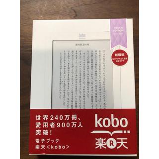 ラクテン(Rakuten)の電子ブック kobo(その他)