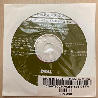 デル(DELL)のMicrosoft Windows XP Home Edition(PC周辺機器)