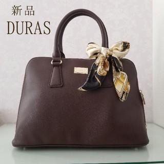 デュラス(DURAS)のデュラス スカーフ付 ハンドバッグ ブラウン ショルダーバッグ シンプル 仕事(ハンドバッグ)
