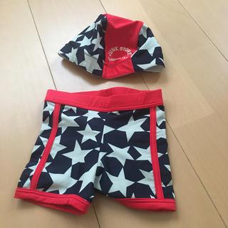 ブリーズ(BREEZE)の水着 パンツ&キャップ 90(水着)