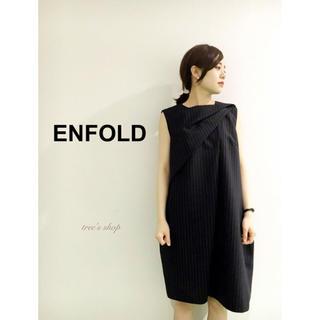 ENFOLD - ENFOLD エンフォルド ストライプワンピース