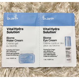 ドクタージャルト(Dr. Jart+)のVital Hydra Solution Biome 2 Step Sachet(サンプル/トライアルキット)