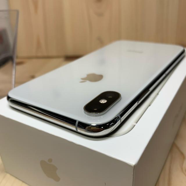 Apple(アップル)の【美品】iPhone XS 256 GB SIMフリー Silver 本体 スマホ/家電/カメラのスマートフォン/携帯電話(スマートフォン本体)の商品写真