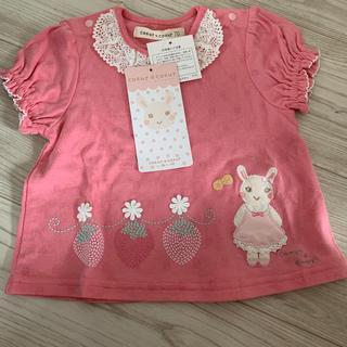 クーラクール(coeur a coeur)のキムラタン  クーラクール 70 半袖 Tシャツ 女の子(シャツ/カットソー)