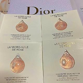 クリスチャンディオール(Christian Dior)の新品未使用✨【超お得♥️3813円相当】プレステージユイルドローズ(美容液)