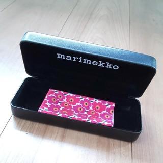 marimekko - マリメッコ メガネケース