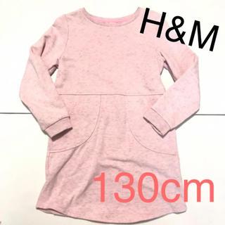 H&M - 訳あり H&M 130cm 女の子 長袖 チュニックワンピース