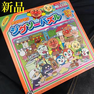 Agatsuma - 新品☆ アンパンマン ジグソーパズル 32ピース