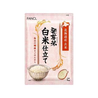 ファンケル(FANCL)の発芽米 白米仕立て 8kg(徳用8袋) 1箱(1kg×4袋)×2(米/穀物)
