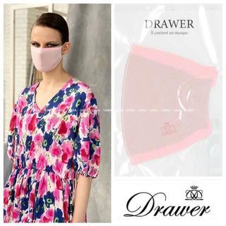 Drawer - ⭐️新品未開封⭐️Drawer ドゥロワー ファッションマスク ピンク 💫