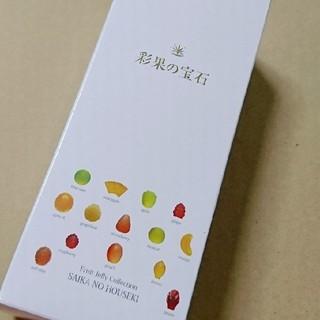 ミツコシ(三越)の彩果の宝石 〈フルーツゼリーコレクション〉 14個(菓子/デザート)