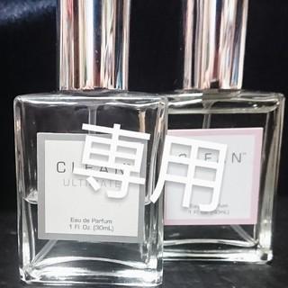クリーン(CLEAN)のクリーン オードパルファム 香水(ユニセックス)