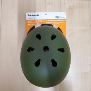 パナソニック(Panasonic)のPanasonic ヘルメット(ヘルメット/シールド)