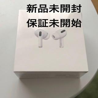 アップル(Apple)のAirPods Pro (エアーポッズ プロ) (ヘッドフォン/イヤフォン)