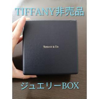 Tiffany & Co. - 【非売品】TIFFANY アクセサリーボックス