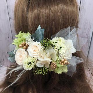 ホワイトグリーン系♡髪飾り ヘッドドレス 結婚式 前撮り 成人式 卒業式