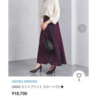 ユナイテッドアローズ(UNITED ARROWS)のユナイテッドアローズ スカート ほぼ未使用品です(ロングスカート)