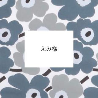マリメッコ(marimekko)のハンドメイド  マリメッコ  くるみボタン 選べる6点 ヘアゴム  27㎜ 北欧(ヘアゴム/シュシュ)