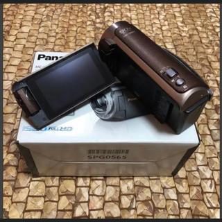 Panasonic - Panasonic ビデオカメラ HC-W580M