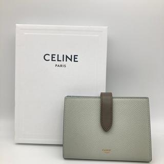 セリーヌ 財布 バイカラー 新品 celine ミディアムストラップ(財布)