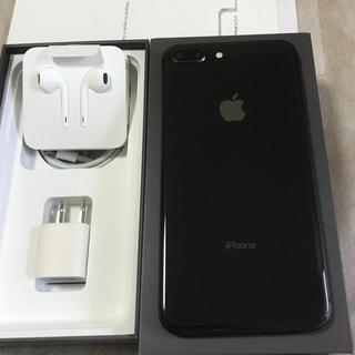 Apple - iPhone 8plus 256GB SIMフリー【超美品】本体のみ