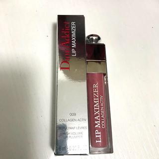 Christian Dior - 未使用未開封 ディオールアディクト リップマキシマイザー